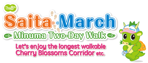 Saita-March Minuma Two-Day Walk Let's enjoy the longest walkable Cherry Blossoms Corridor etc.