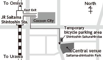 Saitama Shintoshin Park