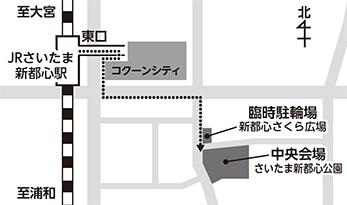 さいたま新都心公園
