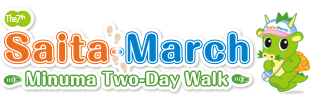 The 8th Saita-March Minuma Two-Day 沿著日本 最長的 可穿行櫻花長廊等