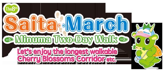 Saita-March Minuma Two-Day Walk Let's enjoy the longest walkable Cherry Blossoms Corridor etc.